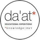 Daat logo 157X157