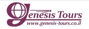 27_genesis-tours