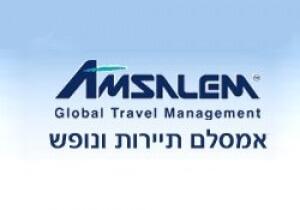 58_amsalem-tours-travel-ltd
