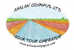 6_ahalan-olympus