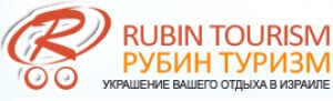 92_rubin-tourism-ltd