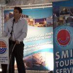 """אמיר הלוי מנכ""""ל משרד התיירות"""