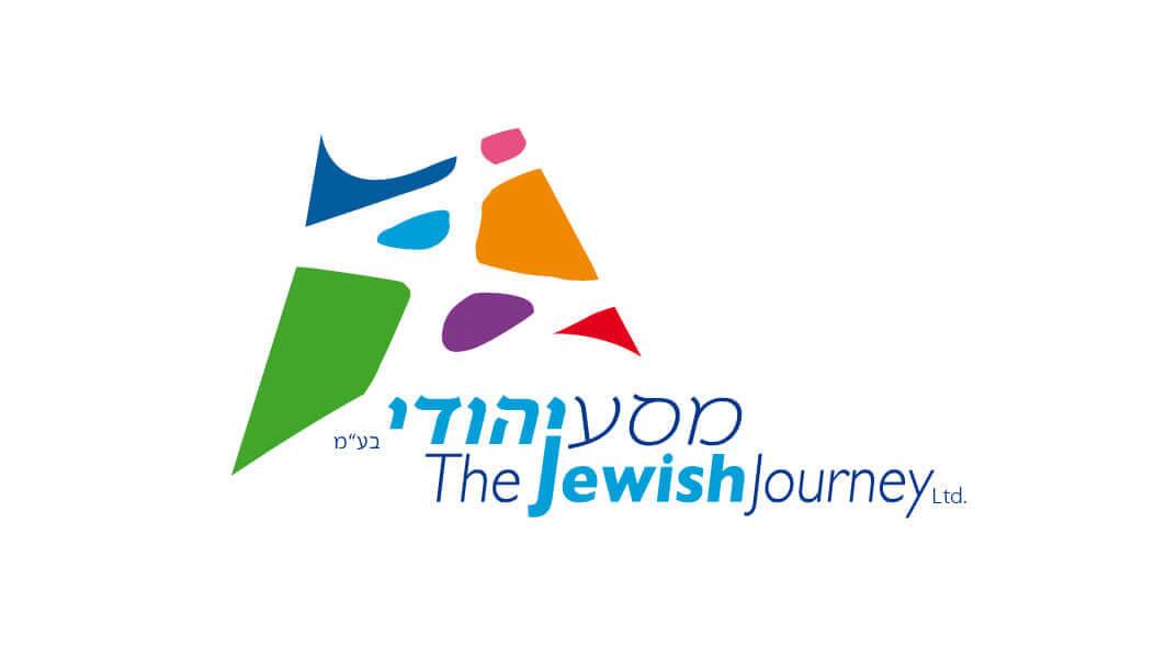 לוגו מסע יהודי